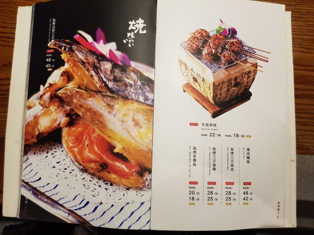 Grilled Salmon Head 燒三文魚頭 Keto 4 Asians Australian